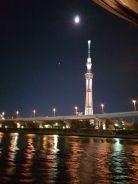 Bahia Tokyo
